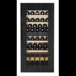 Встраиваемые винные холодильники